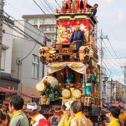 Things to do in Saitama Japan