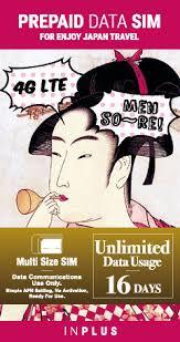inplus sim card japan