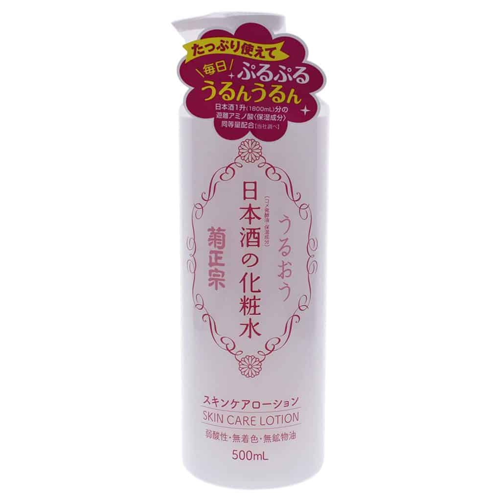 Best japanese serum