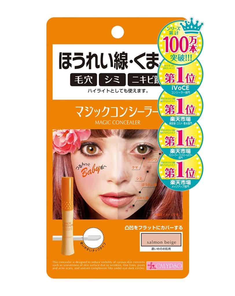 最高の日本の化粧コンシーラー