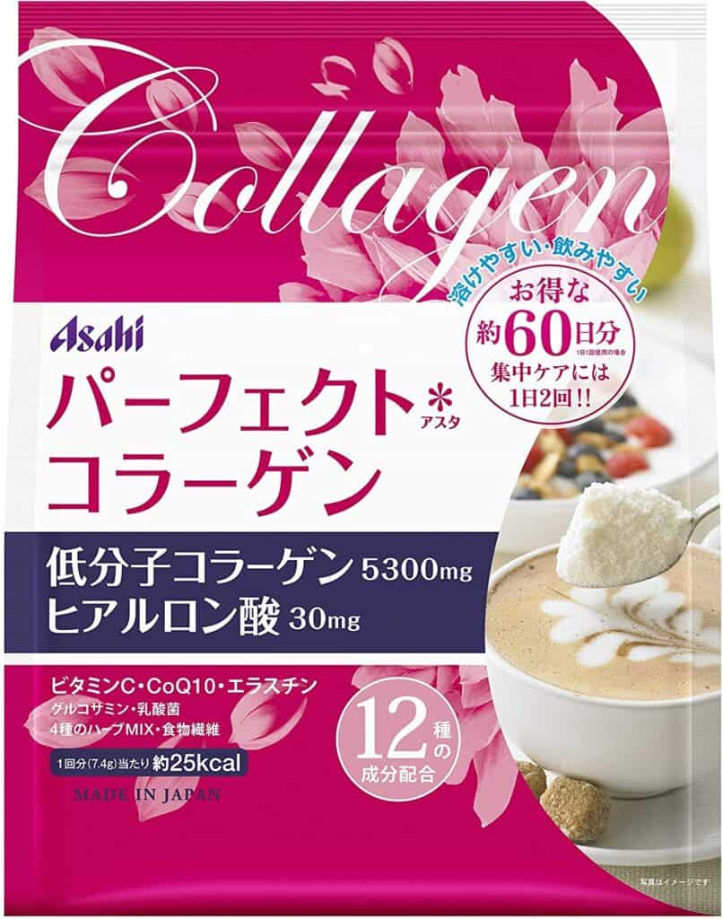 asahi perfect asta collagen powder