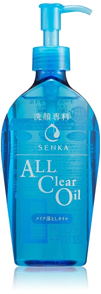 best japanese cleansing oil for oily skin