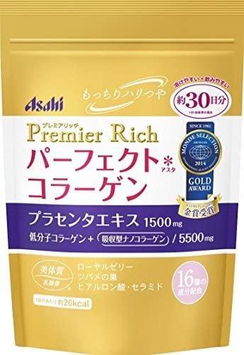 best collagen jelly in japan