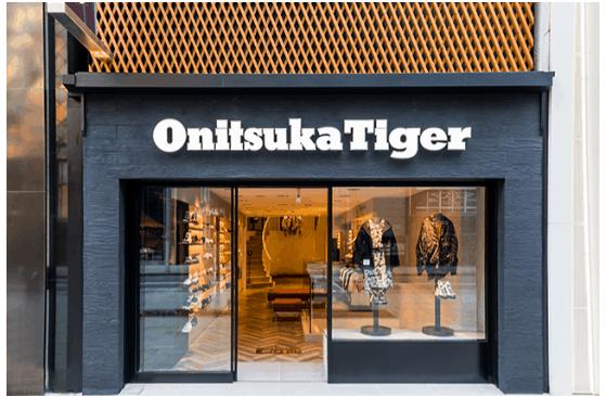 onitsuka tiger outlet near me