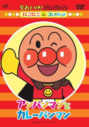 kid friendly anime series