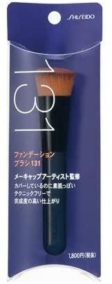 kumano makeup brushes