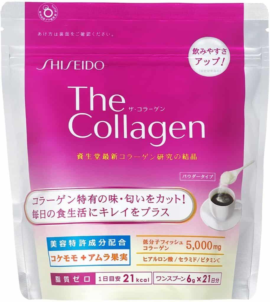 eisai chocola bb collagen