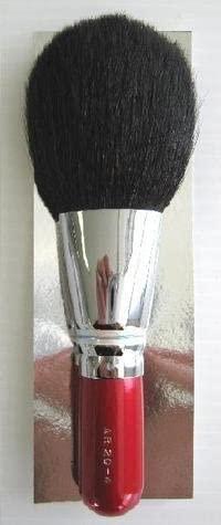 chikuhodo makeup brushes