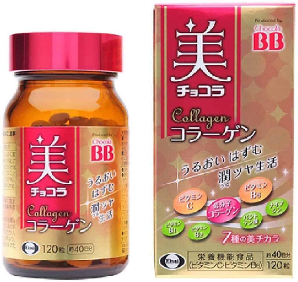 dhc collagen japan