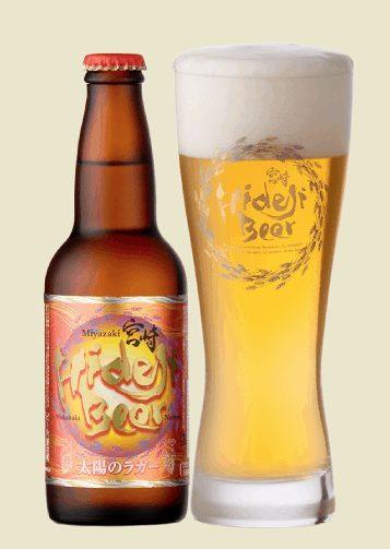 Japanese beer sapporo