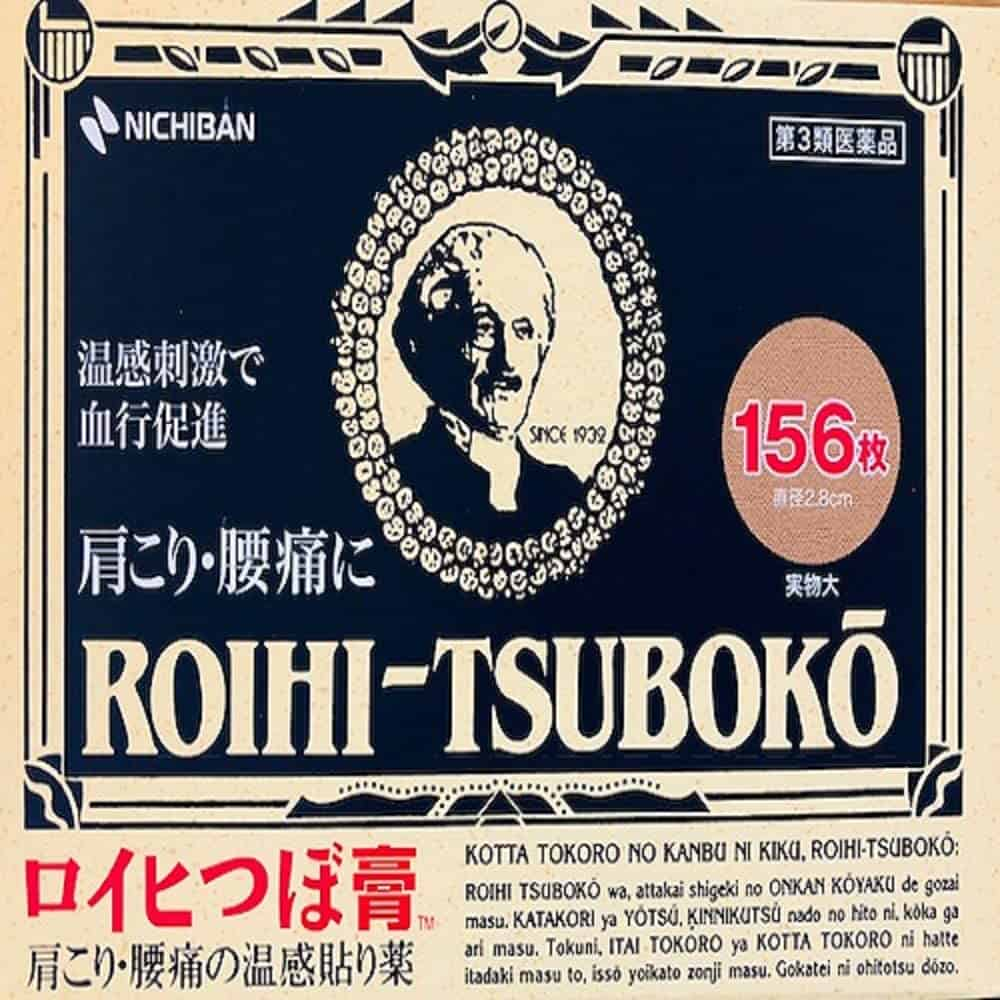 roihi tsuboko pain relief patches reviews