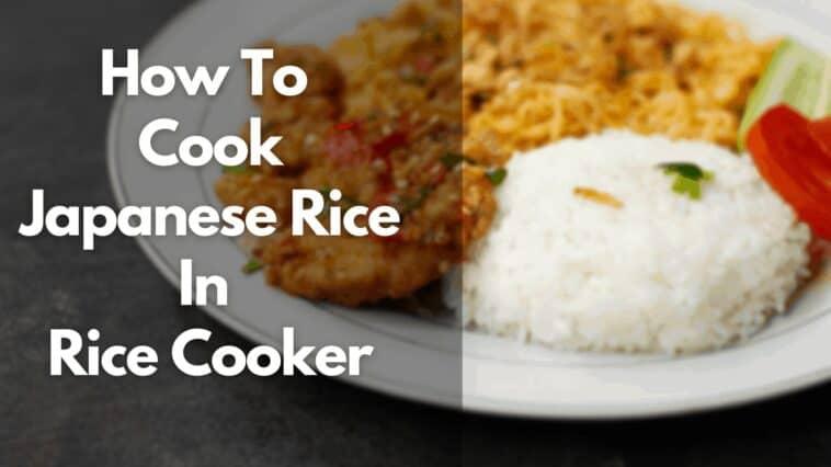 如何在電飯煲裡煮日本米飯