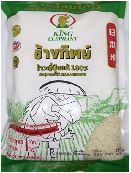 japanese rice vs jasmine rice