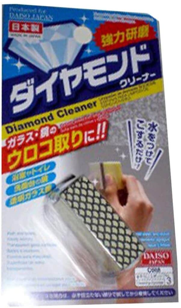 japanese cleaning gadgets