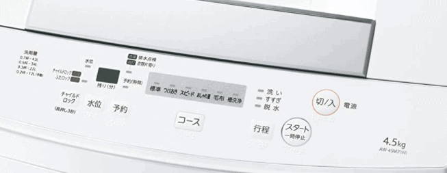 How to use a Japanese washing machine