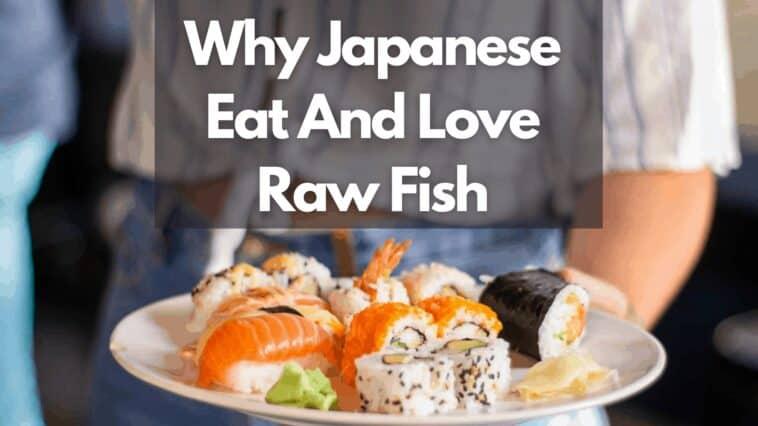 日本人為什麼吃生魚