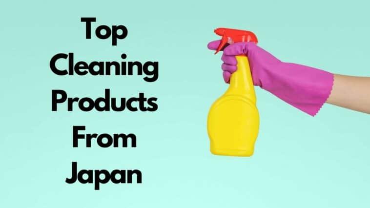 最好的日本清潔產品
