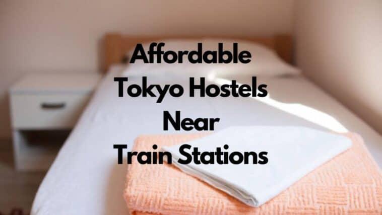 東京火車站附近的便宜旅館