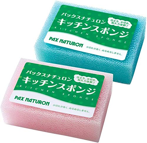 Best Japanese cleaning products