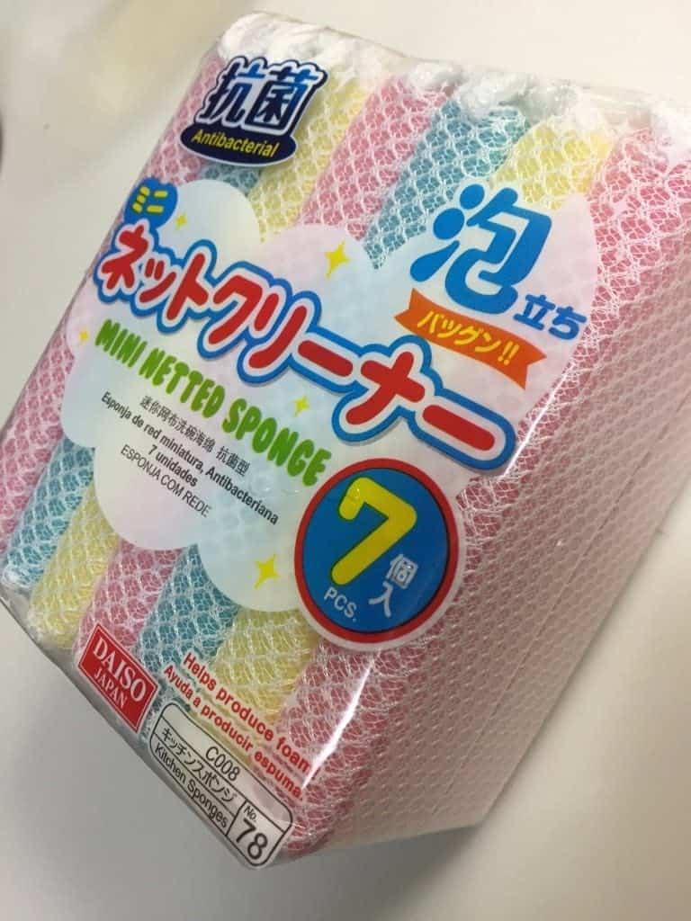 antibacterial spray japan