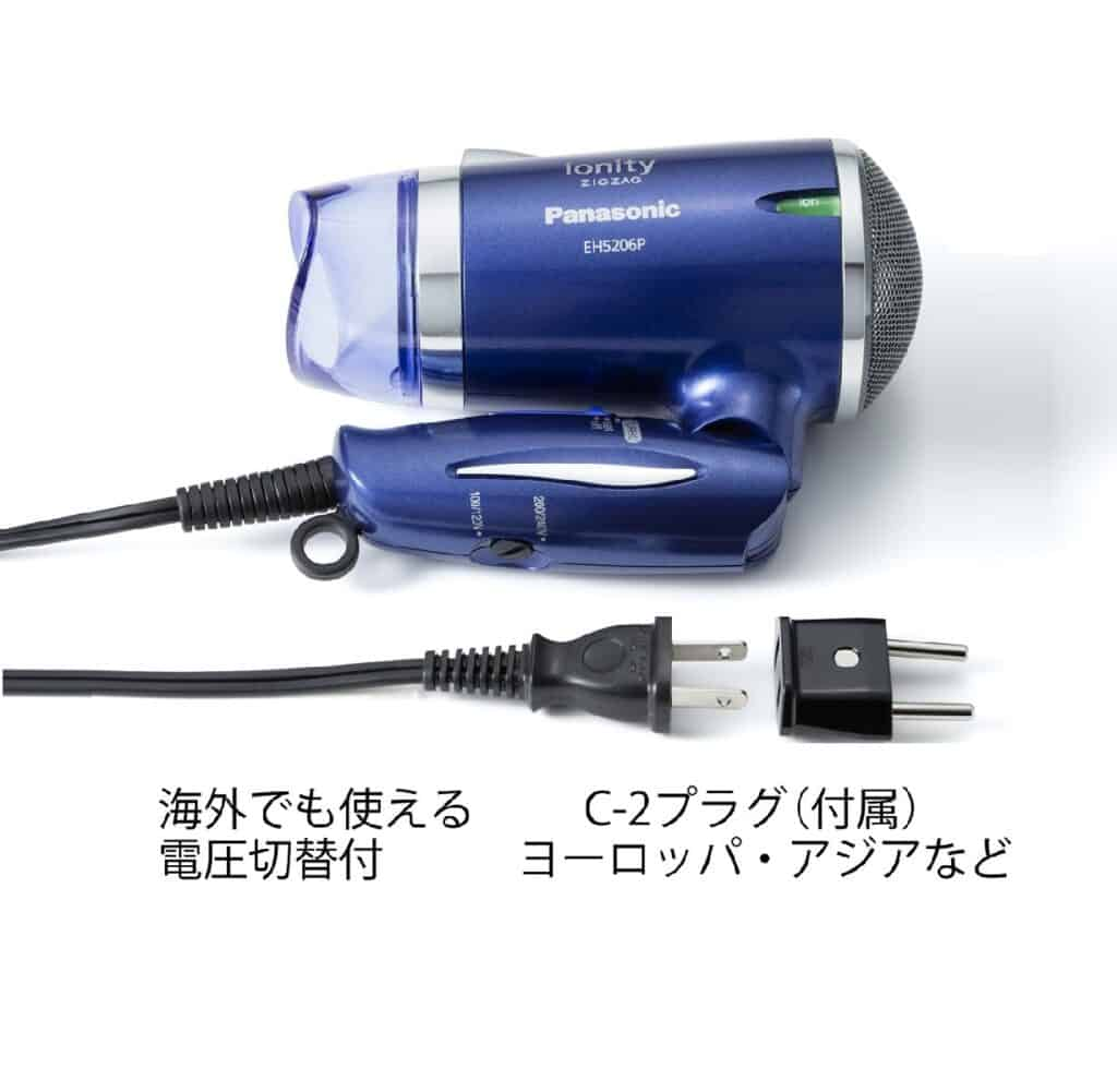 Best japanese hair dryer for blowouts
