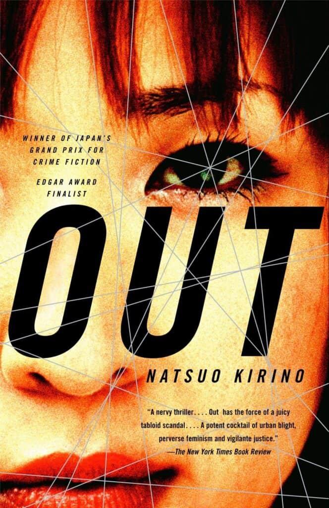 out novel