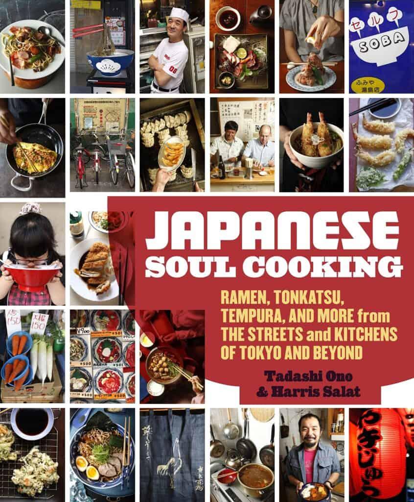 日本靈魂烹飪