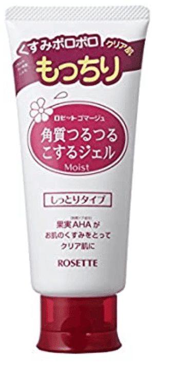 japanese body scrub towel