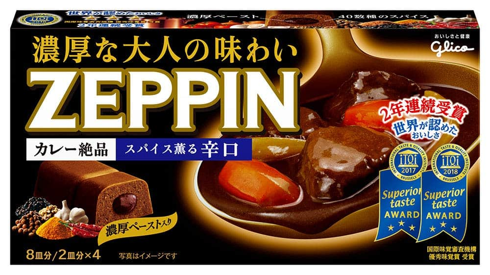Top Japanese curry brands