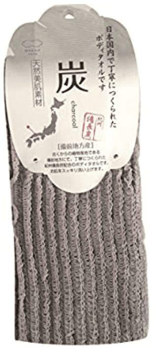 bha exfoliant japanese