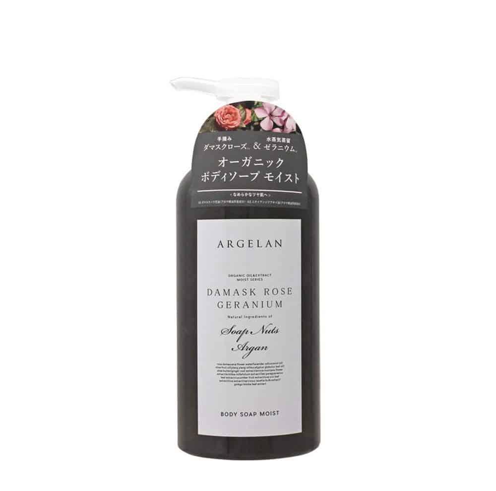Best Japanese body wash for dry skin