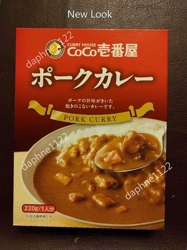 best japanese curry brand amazon