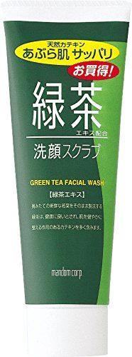 best face scrub japan