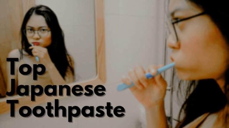 最好的日本牙膏