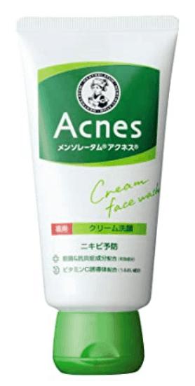 japanese skin care routine