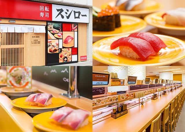 Sushi chain in tokyo