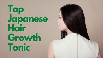 最高の日本の育毛強壮剤