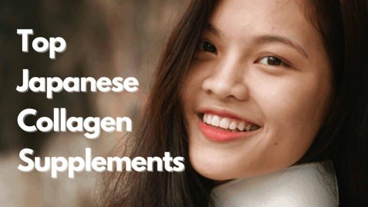最好的日本膠原蛋白補充劑