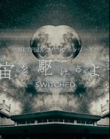 netflix japanese shows 2020