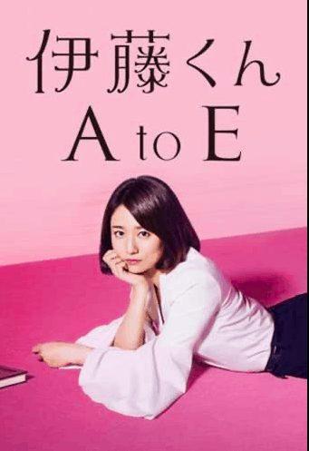 japanese drama romance netflix