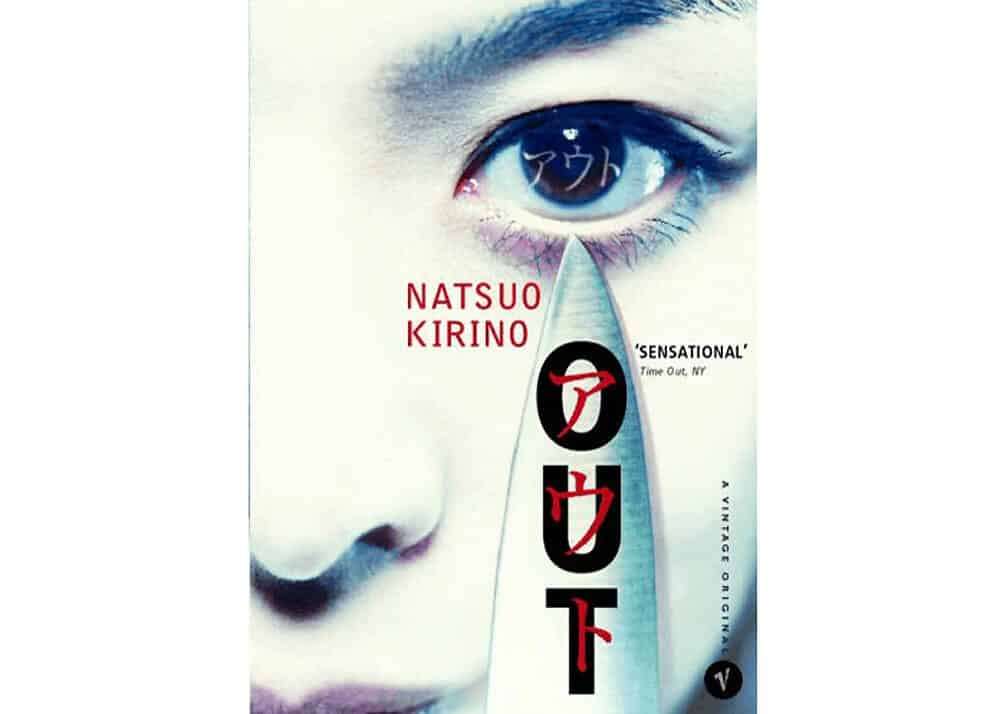best japanese novels in english
