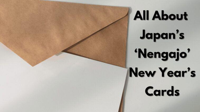 Japan's 'Nengajo' New Year's Cards
