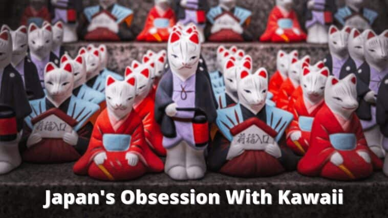 日本對卡哇伊的痴迷