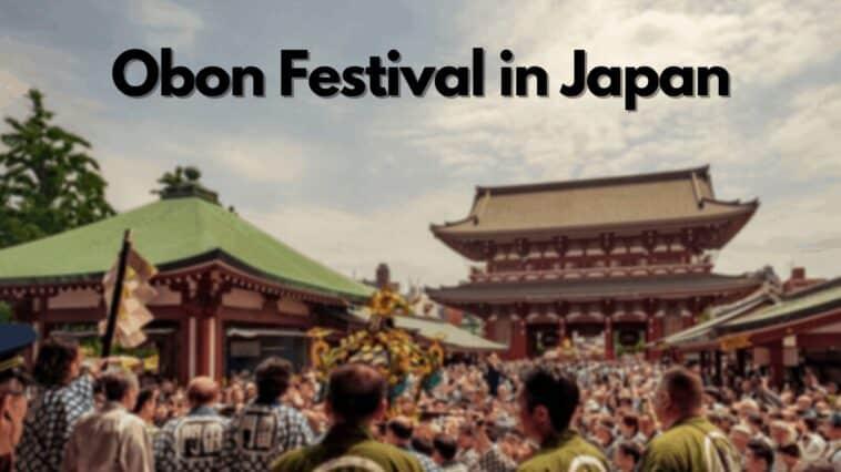 日本的盂蘭盆節