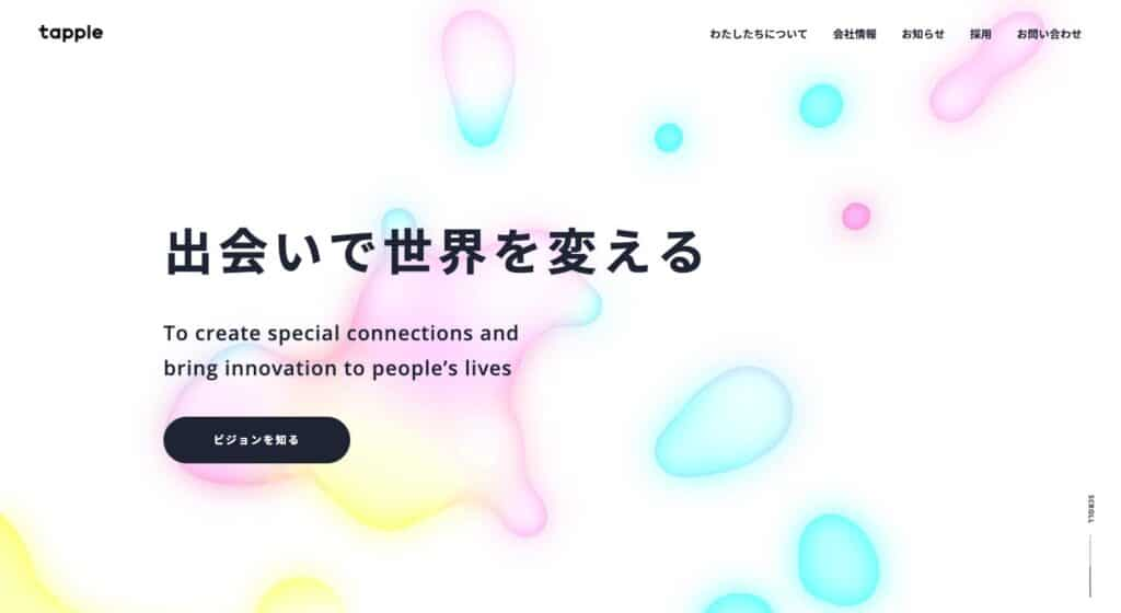 Tinderは日本で利用可能です