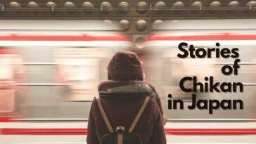 Stories of Chikan in Japan (1)
