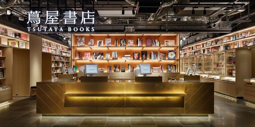 international books in Japan