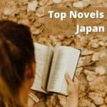 日本熱門小說