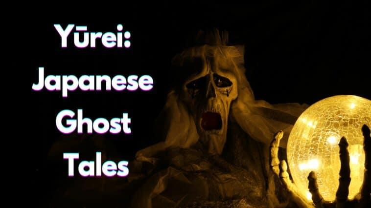 Yūrei 日本鬼故事 1