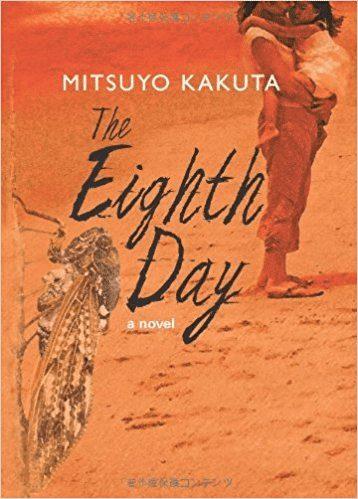 japanese author novels